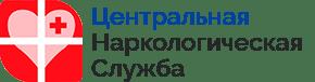 centralnaya-narkologicheskaya-sluzhba